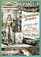 Athens Olympics Poster 1896