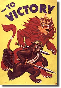 Canadian War Poster - To Victory